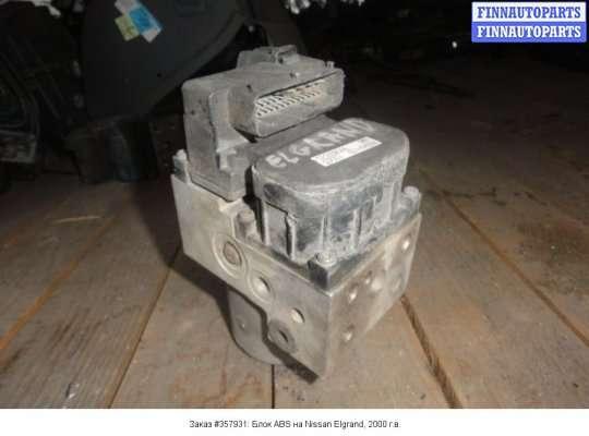 Блок ABS на Nissan Elgrand E50