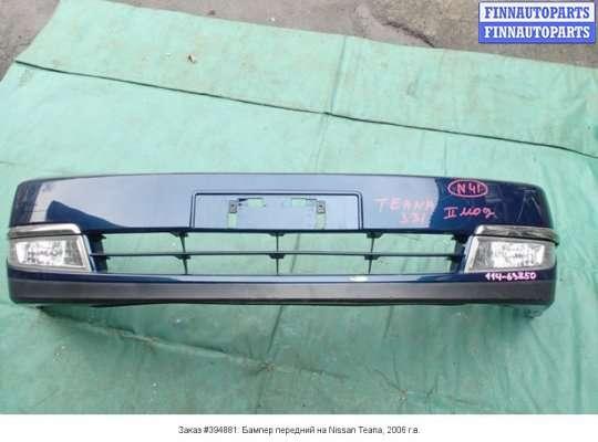 Бампер передний на Nissan Teana I J31