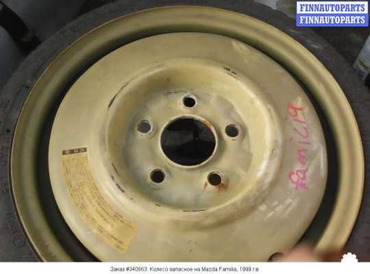 Колесо запасное на Mazda Familia
