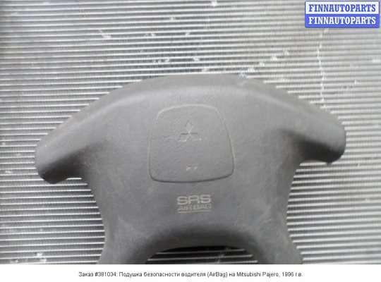 Подушка безопасности водителя (AirBag) на Mitsubishi Pajero II