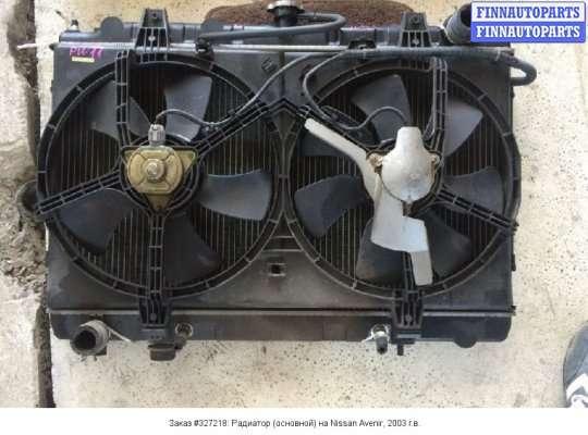 Радиатор (основной) на Nissan Avenir W11