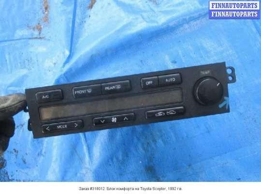 Блок комфорта на Toyota Scepter V10/V15
