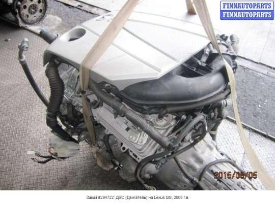 Двигатель (ДВС) 2GR-FSE