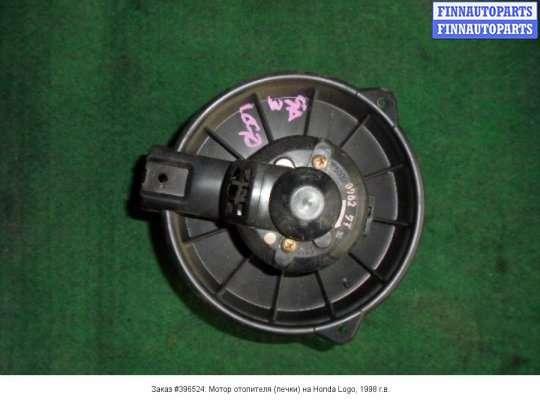 Мотор отопителя (печки) на Honda Logo GA3