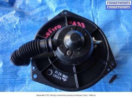 Мотор отопителя (печки) на Nissan Cefiro 33
