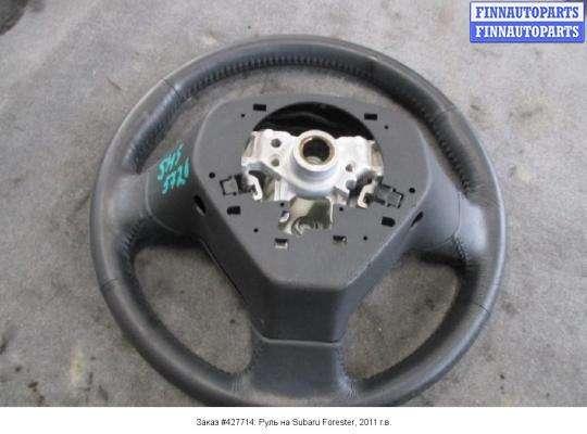 Руль на Subaru Forester SH