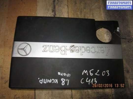 Крышка ДВС (декоративная) на Mercedes-Benz C W203