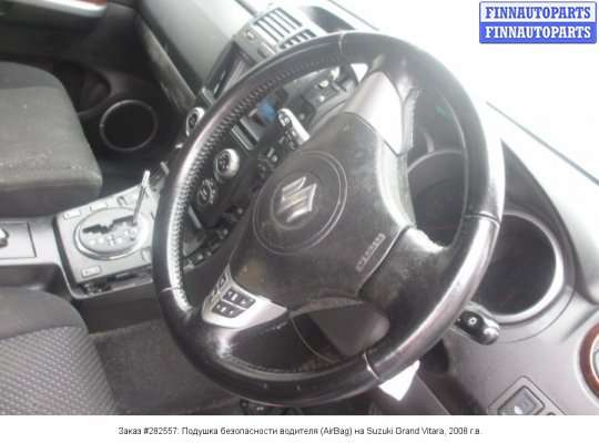 Подушка безопасности водителя (AirBag) на Suzuki Grand Vitara II (JT, TD54)