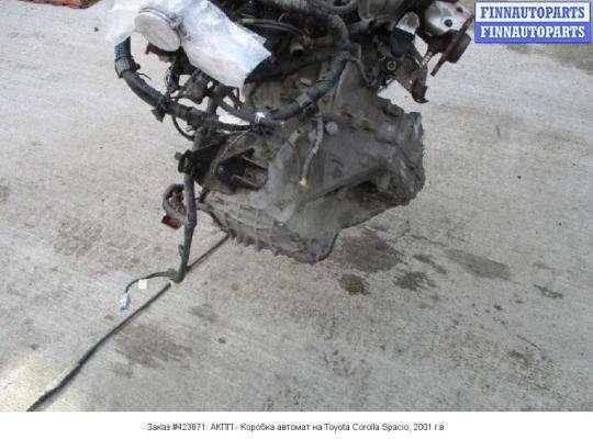 АКПП - Коробка автомат на Toyota Corolla Spacio NZE121