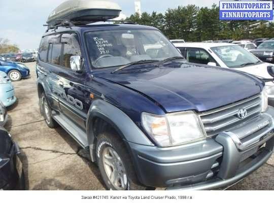 Капот на Toyota Land Cruiser Prado 90