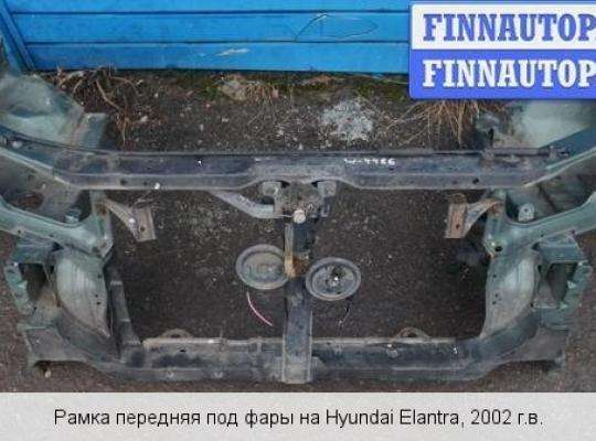 Рамка капота (верхняя планка) на Hyundai Elantra III (XD +ТАГАЗ)