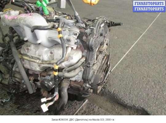 Двигатель (ДВС) RF