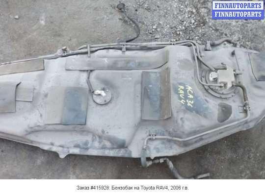 Бензобак на Toyota RAV4 III