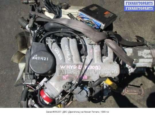ДВС (Двигатель) на Nissan Terrano I WD21