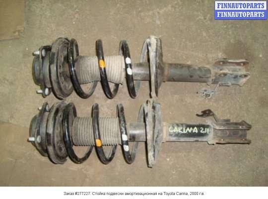 Стойка подвески амортизационная на Toyota Carina AT210 (правый руль)
