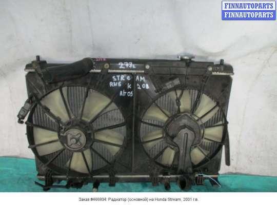 Радиатор (основной) на Honda Stream