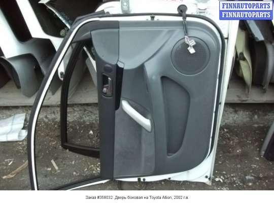 Дверь боковая на Toyota Allion
