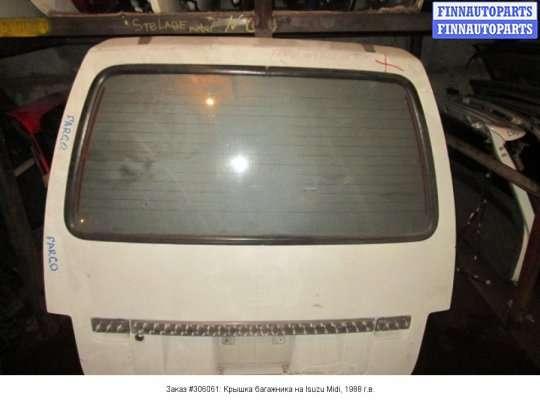 Крышка багажника на Isuzu Midi Kasten