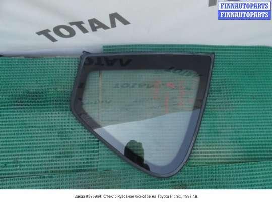 Стекло кузовное боковое на Toyota Picnic XM1