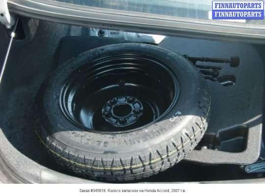Колесо запасное на Honda Accord VII (CL)