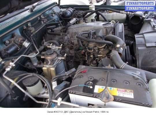 ДВС (Двигатель) на Nissan Patrol GR I (Y60)