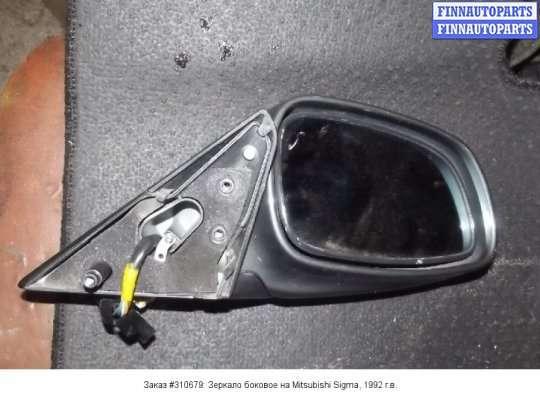 Зеркало боковое на Mitsubishi Sigma F16A