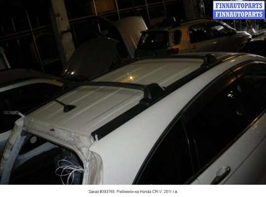 Рейлинги на Honda CR-V III