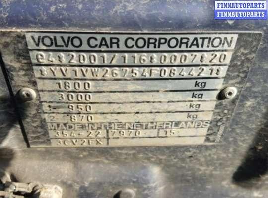 Фаркоп на Volvo V40
