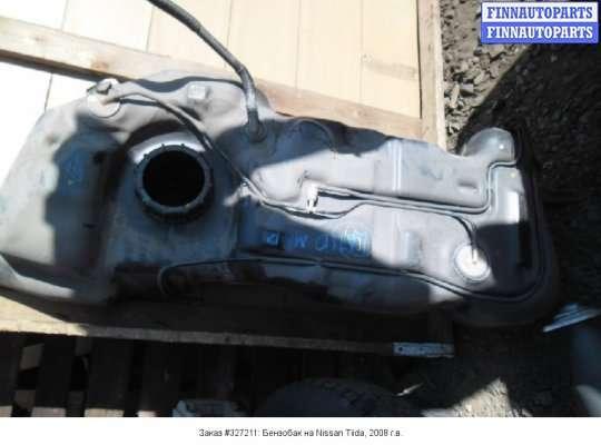 Бензобак на Nissan Tiida