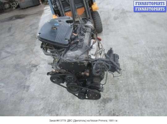 Двигатель (ДВС) GA16DS