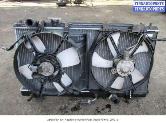 Радиатор (основной) на Mazda Familia