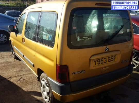 Полка багажника на Citroen Berlingo I (MF/First)