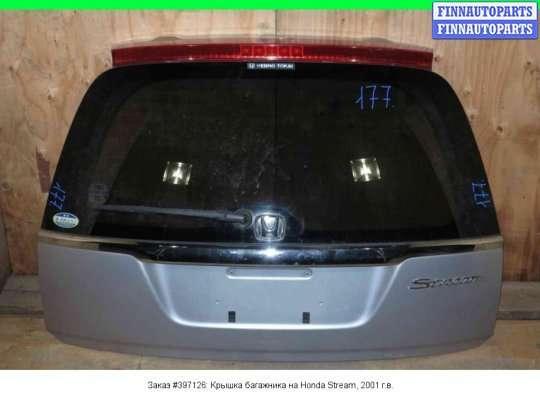 Крышка багажника на Honda Stream