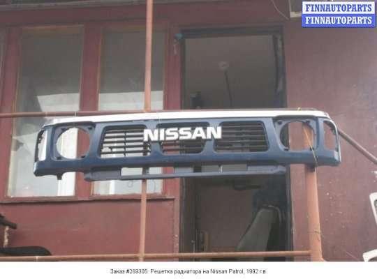 Решетка радиатора на Nissan Patrol GR I (Y60)