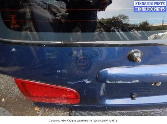 Крышка багажника на Toyota Camry XV10