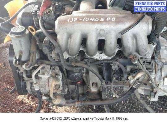 ДВС (Двигатель) на Toyota Mark JZX100