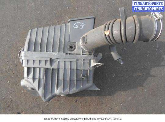 Корпус воздушного фильтра на Toyota Ipsum XM1