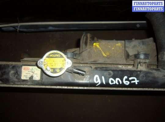 Радиатор (основной) на Kia Sephia I (FA)