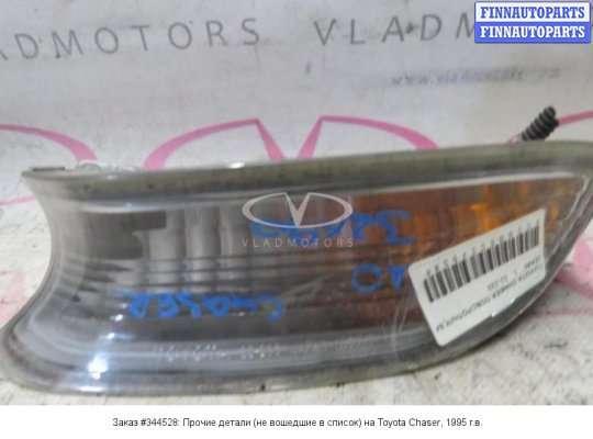 Прочие детали (не вошедшие в список) на Toyota Chaser ZX 90