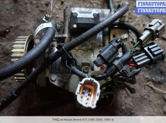 ТНВД на Nissan Almera I N15