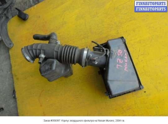 Корпус воздушного фильтра на Nissan Murano I