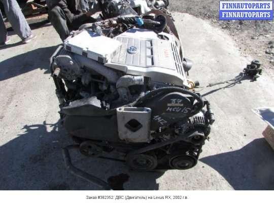 ДВС (Двигатель) на Lexus RX I