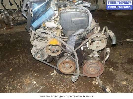 ДВС (Двигатель) на Toyota Corolla (E110) (правый руль)