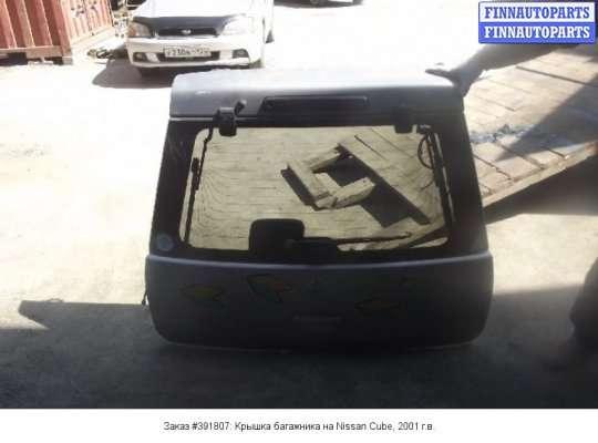 Крышка багажника на Nissan Cube Z10
