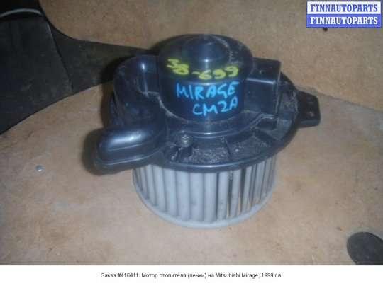 Мотор отопителя (печки) на Mitsubishi Mirage CJO