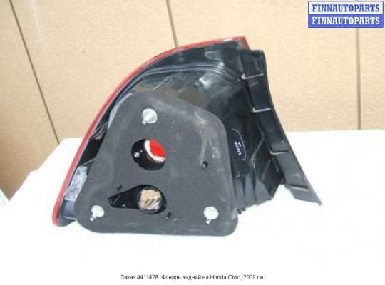 Фонарь задний на Honda Civic VIII (4D, 5D)