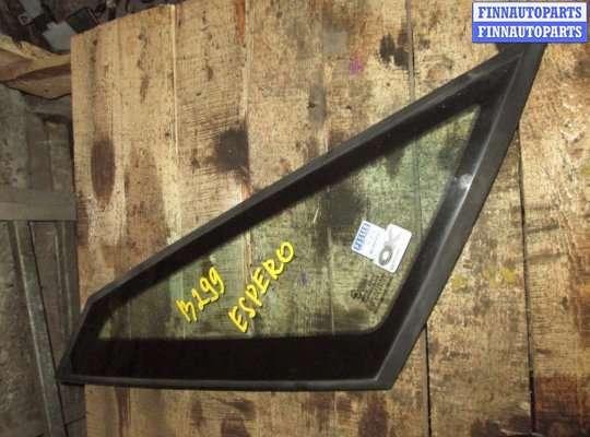 Стекло (форточка) боковой двери на Daewoo Espero (KLEJ)
