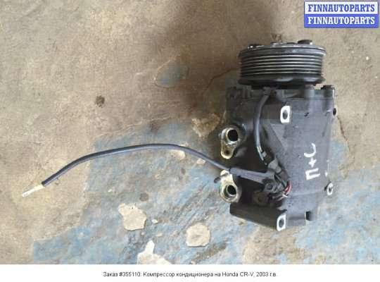 Компрессор кондиционера на Honda CR-V II (RD_)