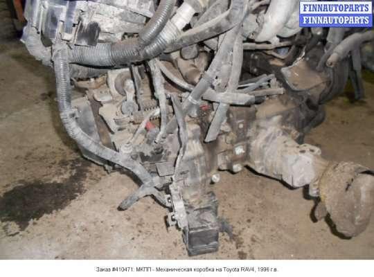 МКПП - Механическая коробка на Toyota RAV4 I