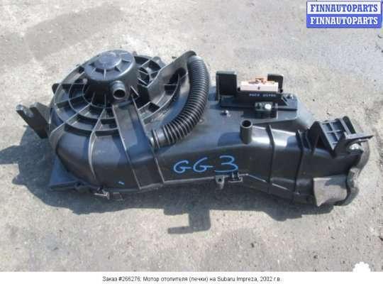 Мотор отопителя (печки) на Subaru Impreza II (GD, GG)